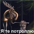 Норлин Илонвэ
