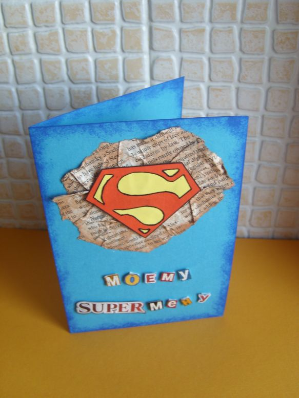 Открытка с суперменом своими руками 7