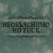 [Noctis]