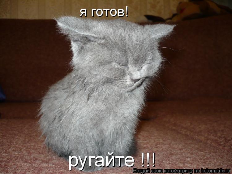 http://static.diary.ru/userdir/7/1/8/4/718452/68245116.jpg