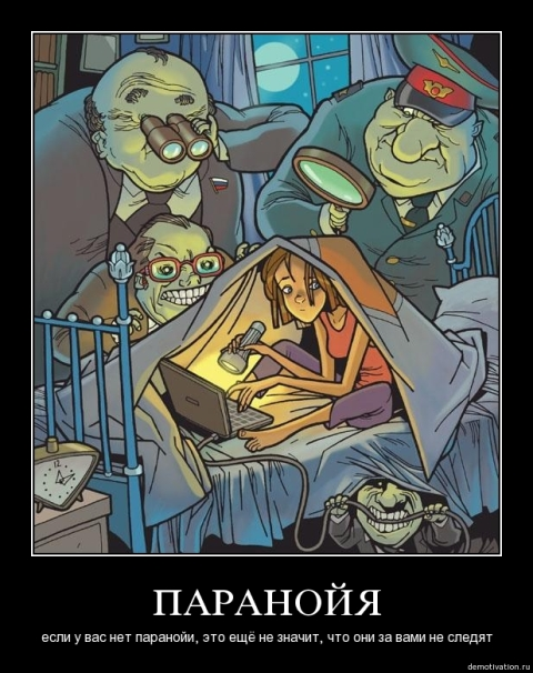 http://static.diary.ru/userdir/7/1/8/6/71867/65725943.jpg