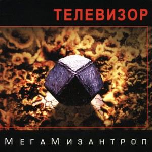 http://static.diary.ru/userdir/7/2/0/0/7200/26742063.jpg