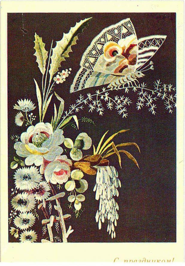 Ст петербург эрмитаж старые открытки