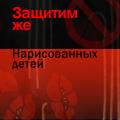 zara08