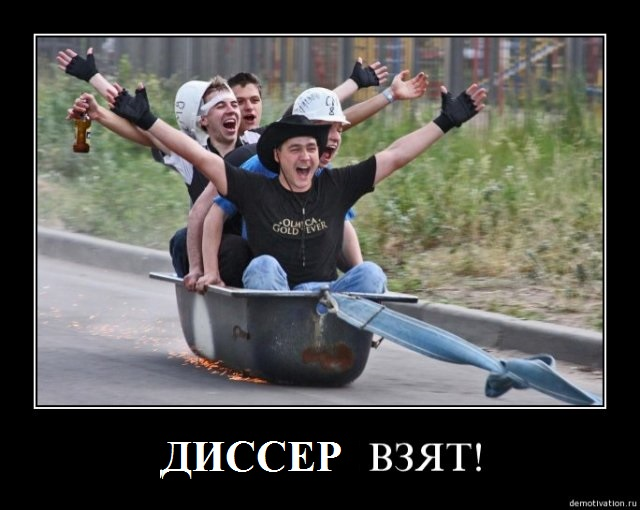http://static.diary.ru/userdir/7/2/5/3/725329/78727293.jpg