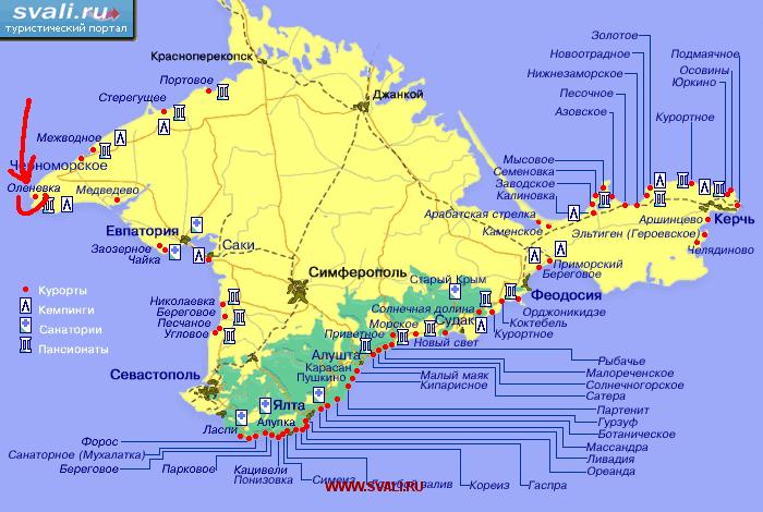 карты : Карта курортов Крыма.  Украина.
