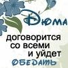Melkaya Stervozina