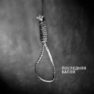 проститутки города саратова 17 лет девочки порно