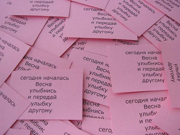 http://static.diary.ru/userdir/7/3/4/3/734369/66420273.jpg