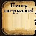 Освит