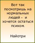 Найотри