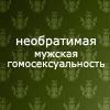 jester_klo