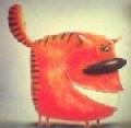 Кашарик Полосатый Оранжевый