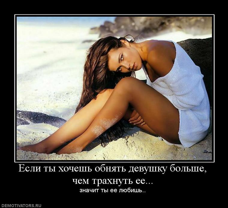 kakoy-ostaetsya-sperma-na-muzhskih-trusah