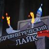 Сдвинутый Эльф
