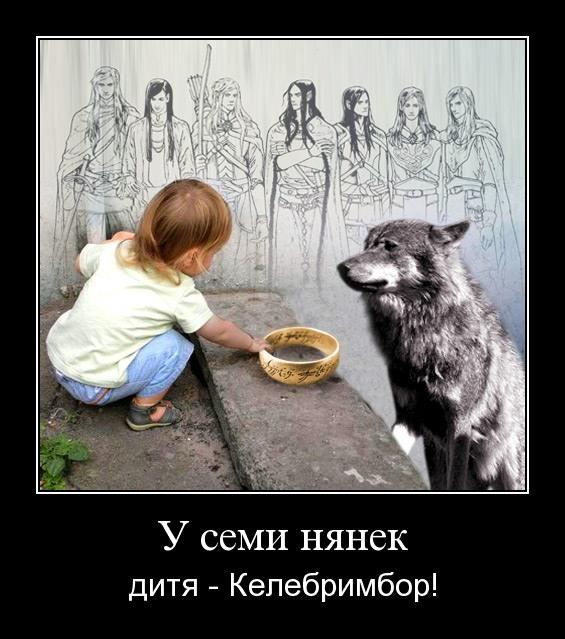 http://static.diary.ru/userdir/7/4/2/9/742969/42201382.jpg