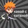 Мей Подколодный