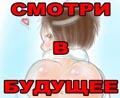 =Gost-ya=