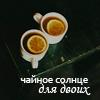 Раневская Ф. Г.