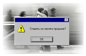 http://static.diary.ru/userdir/7/5/4/8/75486/1909912.jpg