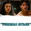 -Kseniya-
