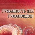 Кицуне