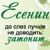 .Хиеронимо