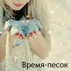 [KoZyavka]