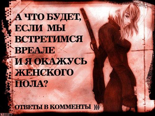 http://static.diary.ru/userdir/7/6/1/2/76124/24268738.jpg