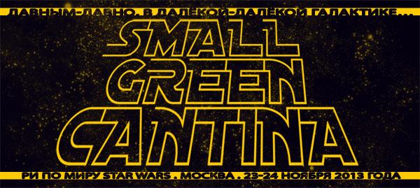 smallgreencantina.diary.ru/