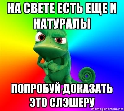 http://static.diary.ru/userdir/7/6/4/4/764429/73419932.jpg
