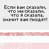 [Unendlichkeit] [DELETED user]