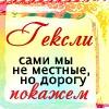 Дикий Шип