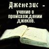 Anastina
