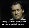 Lecter jr