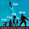 #ВСЕТЛЕН