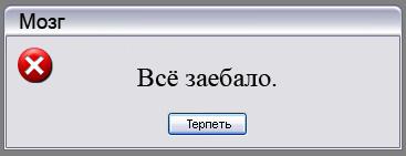 http://static.diary.ru/userdir/7/9/7/1/79715/3429819.jpg