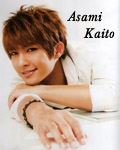 Asami Kaito