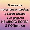 natoth