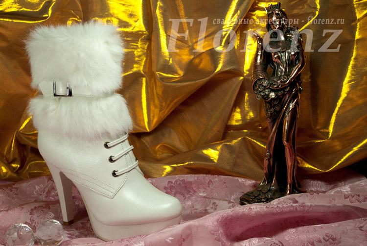 Свадебная обувь, ботильоны