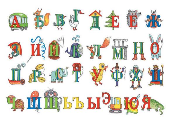 Дни славянской культуры и письменности
