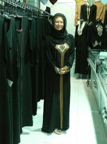 Арабское платье абайя изоражения