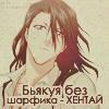 Нев-сан
