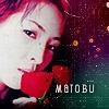 Matobu Sei