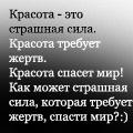Катана Серая