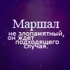 Морнан