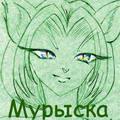 Muryska