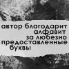_Соби_