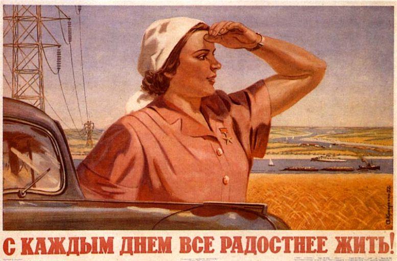 http://static.diary.ru/userdir/8/2/4/5/824525/45837922.jpg