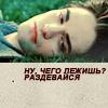 Jiro_Vsemoguwiy